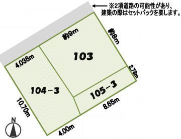 北海道小樽市入船3丁目103番、104番3、105番3 JR函館本線(小樽~旭川)[南小樽]の売買土地物件詳細はこちら