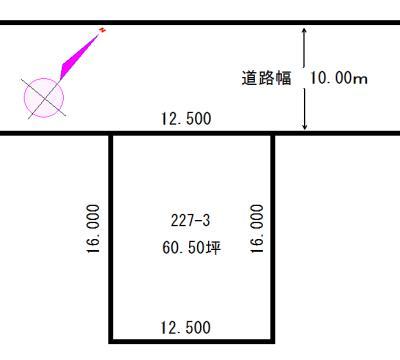 北海道小樽市新光町227-3 の売買土地物件詳細はこちら