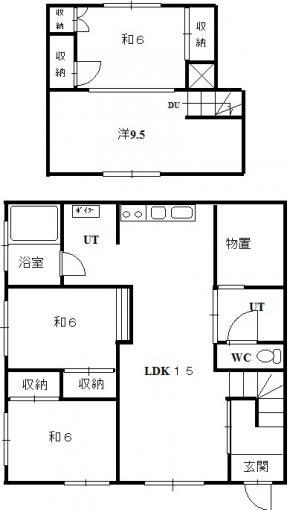 三笠戸建 画像3