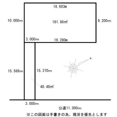 札幌市白石区本郷通2丁目南土地 画像3