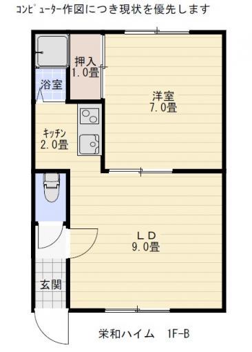 北海道札幌市北区北二十七条西6丁目 札幌市営地下鉄南北線[北24条]の賃貸アパート物件詳細はこちら