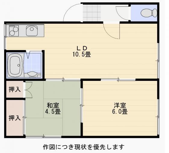 北海道札幌市北区北三十五条西3丁目3-32 札幌市営地下鉄南北線[北34条]の賃貸アパート物件詳細はこちら