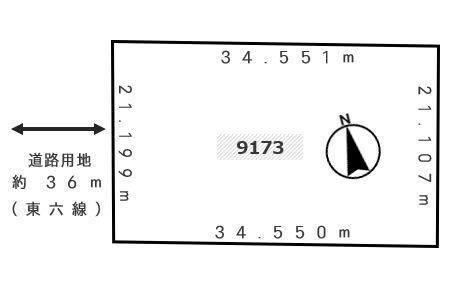 北海道夕張郡長沼町馬追9173番 の売買土地物件詳細はこちら