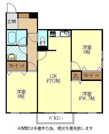 ヒルサイドコート101号室 画像2