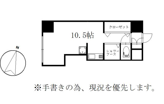 チサンマンション札幌第6 画像2
