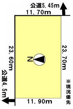 北海道夕張郡栗山町松風2丁目211 の売買土地物件詳細はこちら