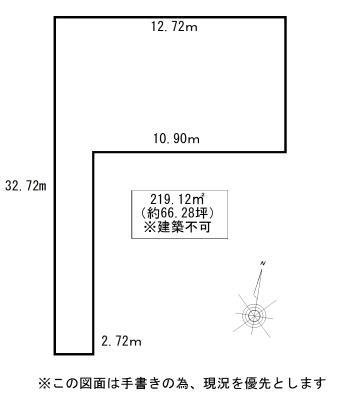 北海道札幌市北区北二十一条西8丁目18番667 札幌市営地下鉄南北線[北24条]の売買土地物件詳細はこちら