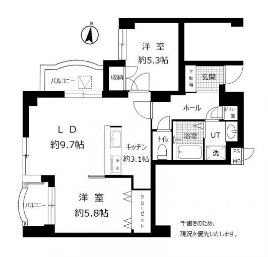 札幌ロジュマン山鼻Ⅱ 画像3
