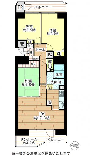 ロイヤルシャトー北広島 画像3