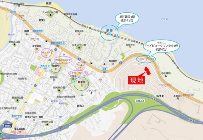 【コスモ建設】小樽市 小樽ベイビュータウン 画像2