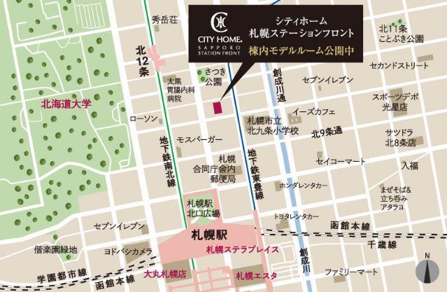 シティホーム札幌ステーションフロント 画像2