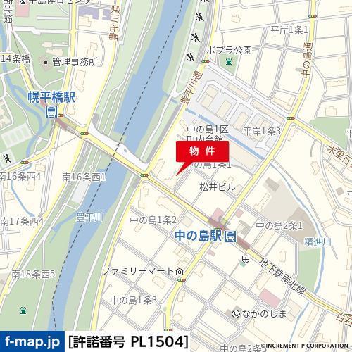 幌平橋ハイホーム 画像2