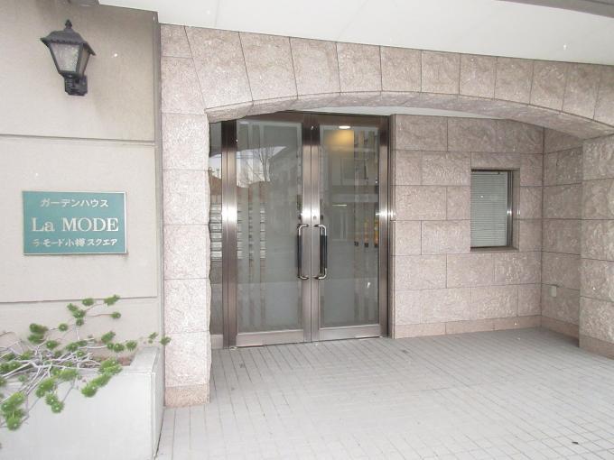 ガーデンハウス ラ・モード小樽スクエア 画像2