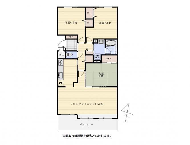 平岡フォレストタウン・ファミールハイツ12番館 画像3