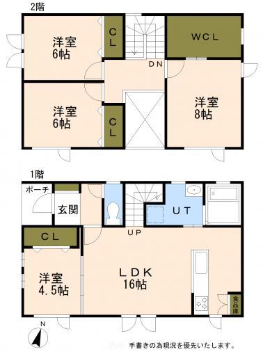 北栄町4丁目新築建売 画像3
