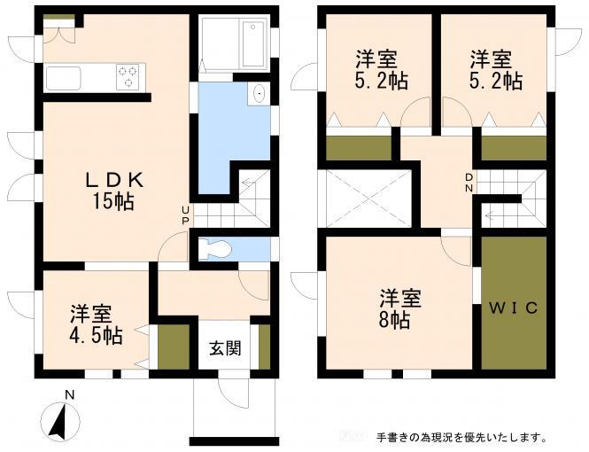 新築建売拓勇東町7丁目A2(南東) 画像3