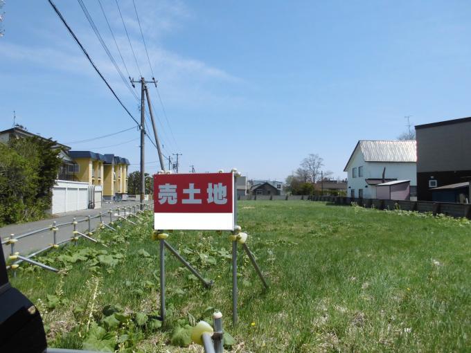 北海道石狩郡当別町元町104-12 JR札沼線[石狩当別]の売買土地物件詳細はこちら