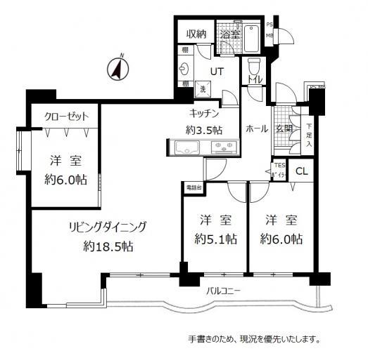 札幌ロジュマン山鼻Ⅱ 画像2