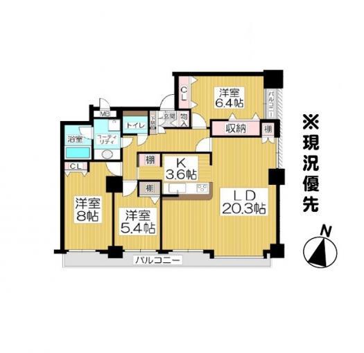 R3年3月リフォーム予定!最上階!ラ・モード小樽美術館東 画像3