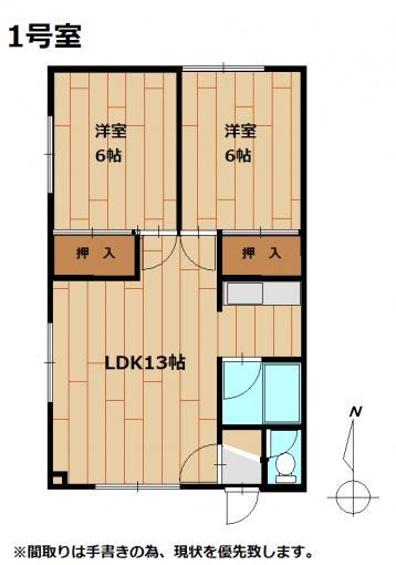 スリーコート厚別東 201号室 画像2