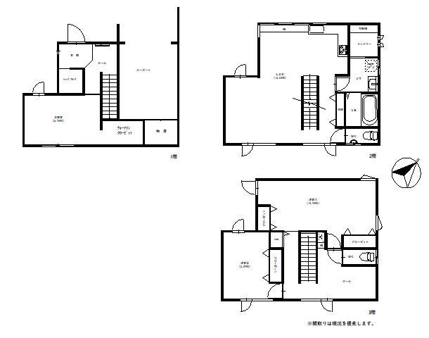 ◆西野5条2丁目新築住宅②◆ 画像3