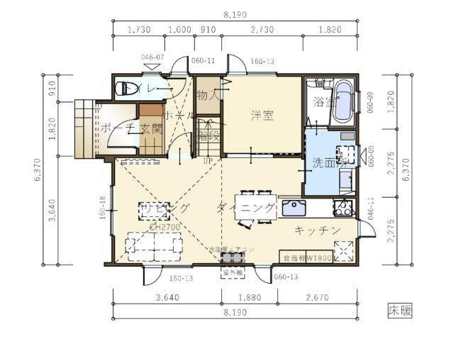 【コスモ建設】《駅近プロジェクト》角地に建つ高天井リビングの家  Visby  ヴィスビュー 画像3