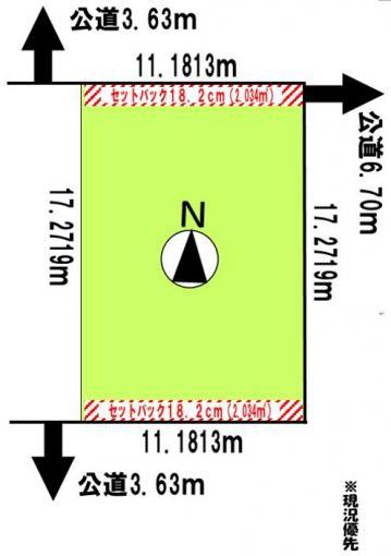 北海道滝川市泉町1丁目127-124 の売買土地物件詳細はこちら