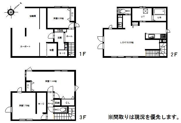 ◆西野5条2丁目新築住宅①◆ 画像3