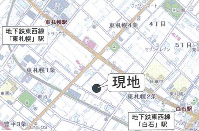 東札幌2条4丁目 売土地 画像2