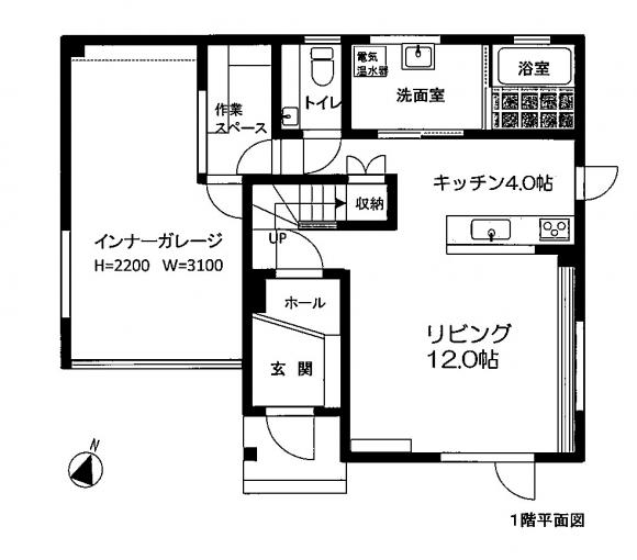札幌市南区常盤1条1丁目2LDK→3LDKに変更可能 画像3