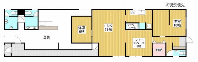 空知郡南幌町中央3丁目 店舗付住宅 画像2