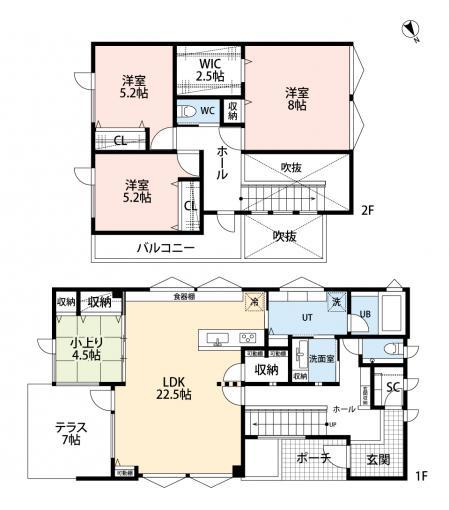 苫小牧市北栄町モデルハウス2021 画像2