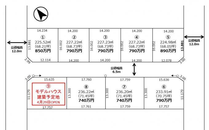 苫小牧市北栄町モデルハウス2021 画像3