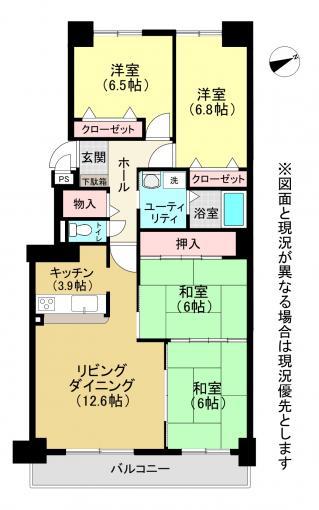 リーセント里塚B棟 7階部分、日当たり・眺望良好! 画像3