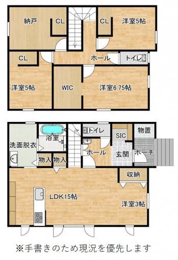 恵庭市島松寿町2 新築戸建A棟、B棟 画像3