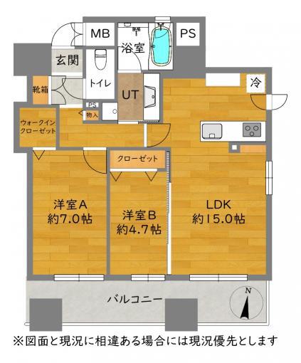 ラクラッセ札幌ステーションストリート 画像3