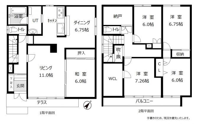 札幌市北区新琴似11条16丁目 画像3