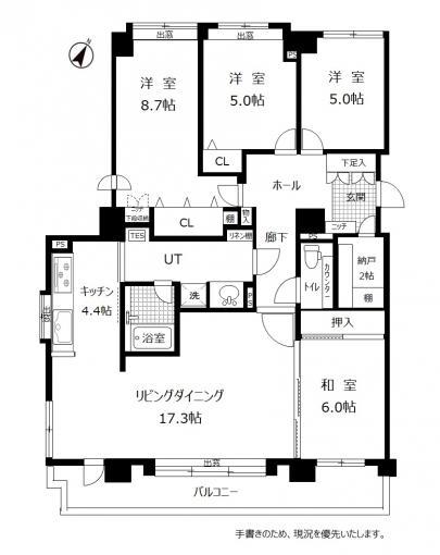 啓明11条シティハウス 画像2