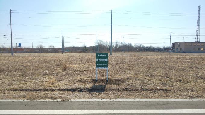 北海道苫小牧市沼ノ端中央1丁目256-103 の売買土地物件詳細はこちら