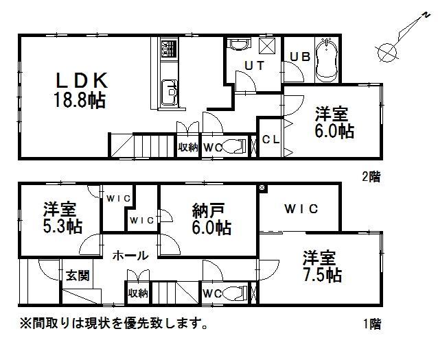 ◆北郷2条5丁目 新築住宅A棟 令和3年4月完成の新築住宅!◆ 画像3
