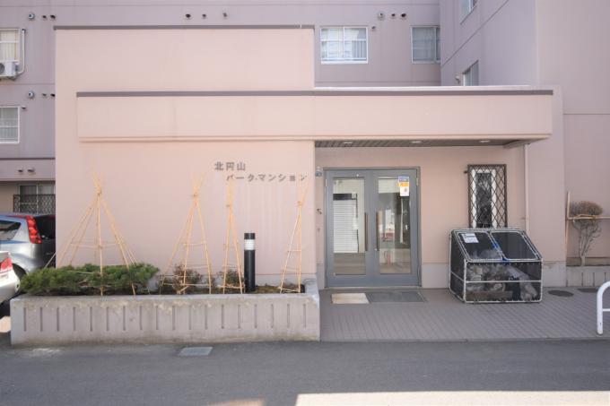北円山パークマンション 画像2