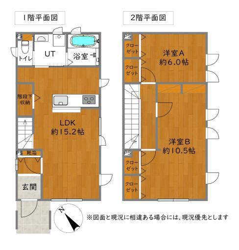 宮の沢2-4戸建 画像3
