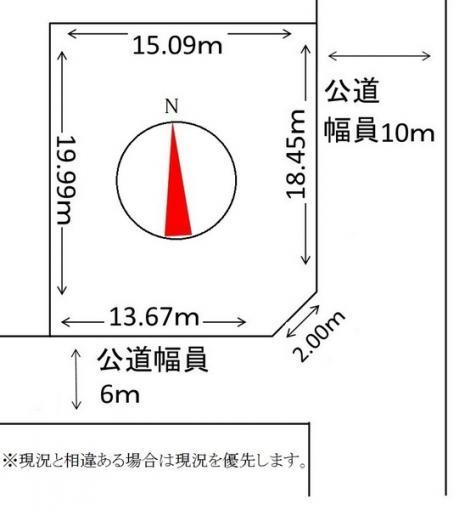 北海道札幌市南区藤野二条13丁目230-18(地番) の売買土地物件詳細はこちら