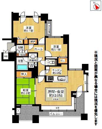 福住1条シティハウス 画像3