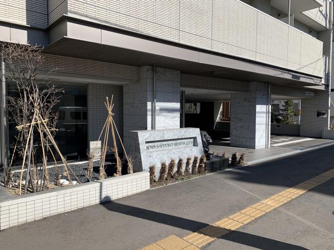ライオンズ札幌ノースシティ 画像3