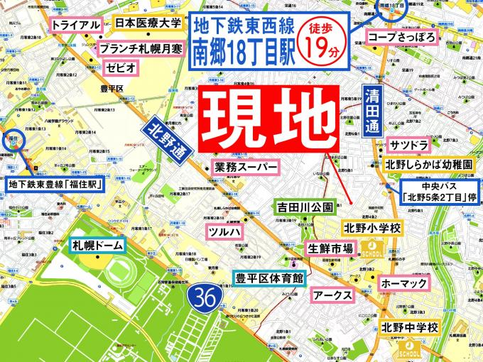 【コスモ建設】清田区北野5条1丁目21-209 土地 画像2