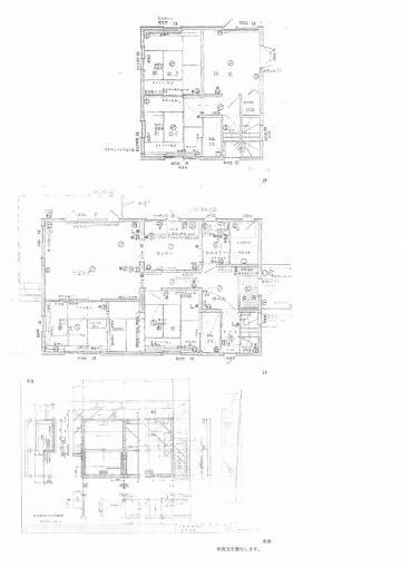 ◆厚別東4条8丁目 閑静な住宅街に立地の車庫付き5LDK!◆ 画像3