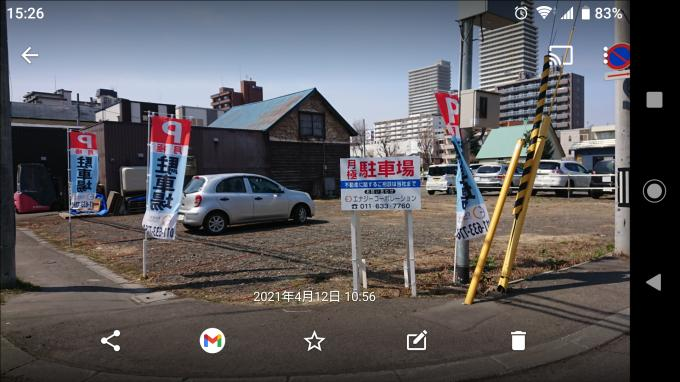 北海道札幌市西区八軒一条東1丁目9-24 JR函館本線(小樽~旭川)[琴似]の賃貸駐車場物件詳細はこちら