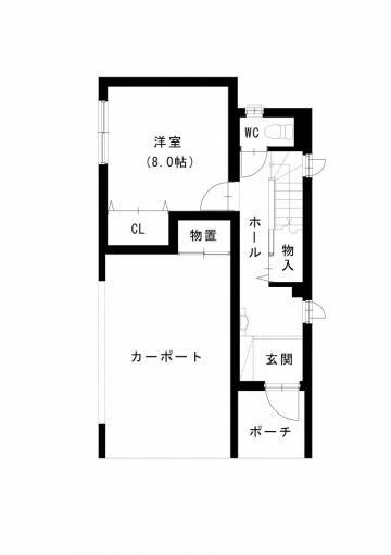 菊水元町2-5建売住宅B棟 画像2