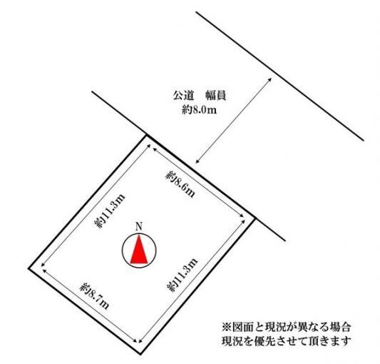北海道札幌市西区西野六条7丁目4-5 の売買土地物件詳細はこちら